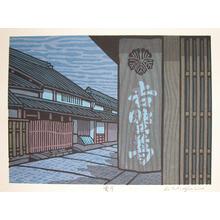 Nishijima: Moonlight - Ronin Gallery