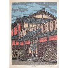 Nishijima: Rikka Inn - Ronin Gallery