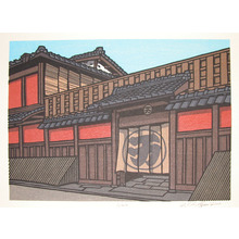 Nishijima: Serene - Ronin Gallery