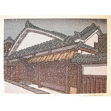 Nishijima: Snow Flower - Ronin Gallery
