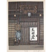 Nishijima: Sudden Shower - Ronin Gallery