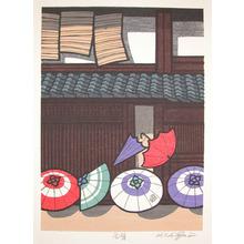 Nishijima: Sunshine after Rain - Ronin Gallery