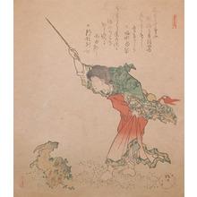 Shigenobu: At the Beach - Ronin Gallery