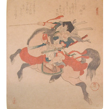 Shigenobu: Riding the Horse - Ronin Gallery