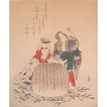 Shinsai: Awabi Diver and Children - Ronin Gallery