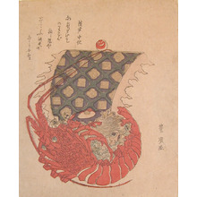 Utagawa Toyohiro: Spiny Lobster as the Treasure Ship - Ronin Gallery