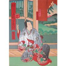 歌川芳滝: Kataoka Gado - Ronin Gallery