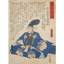 Utagawa Yoshitora: Ko Musashi-noKami Minamoto no Moronao - Ronin Gallery
