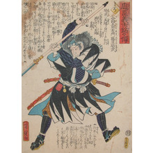 Utagawa Yoshitora: Yada Goroemon Fujiwara no Suketake - Ronin Gallery