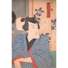 歌川芳虎: Ichimura Kakyo - Ronin Gallery