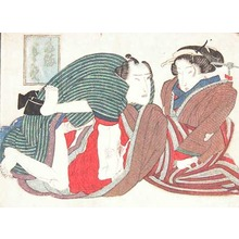 Keisai Eisen: Winter time - Ronin Gallery