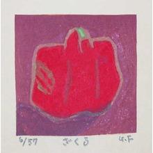Gashu: Pomegranate - Ronin Gallery