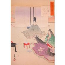 Gekko: Agemaki - Ronin Gallery