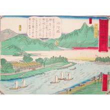 Utagawa Hiroshige III: Kawachi - Ronin Gallery