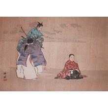 Tsukioka Kogyo: Manju - Ronin Gallery