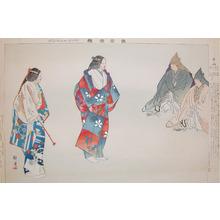 Tsukioka Kogyo: Mitsuyama - Ronin Gallery