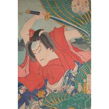 Toyohara Kunichika: Inuzuka Shino - Ronin Gallery
