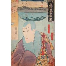 Utagawa Kunisada: Seigen - Ronin Gallery