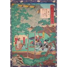 Utagawa Yoshitsuya: Sokichiro - Ronin Gallery