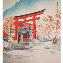 Tokuriki: First Torii Gate of Atago in Autumn - Ronin Gallery