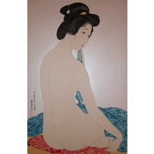 Hashiguchi Goyo: After Bath - Ronin Gallery