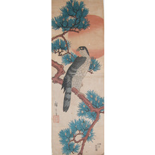 歌川広重: Hawk on a Pine Branch at Sunrise - Ronin Gallery