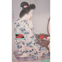 Kotondo: Yukata - Ronin Gallery