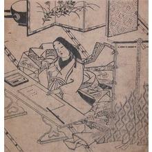 Hishikawa Moronobu: Beautiful Novelist - Ronin Gallery