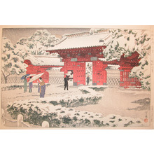 笠松紫浪: Red Gate at Hongo in Snow - Ronin Gallery