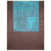 Tajima: News Paper - Ronin Gallery