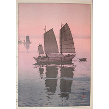吉田博: Sailing Boats - Evening - Ronin Gallery