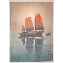 吉田博: Sailing Boats - Morning - Ronin Gallery