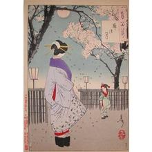 Tsukioka Yoshitoshi: Moon at Kuruwa - Ronin Gallery