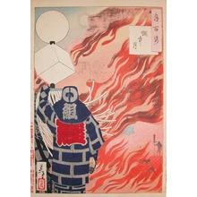 月岡芳年: Moon through Fire - Ronin Gallery
