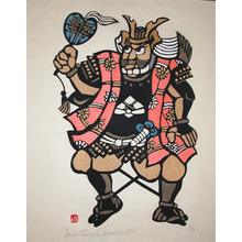 森義利: Samurai with War Fan - Ronin Gallery