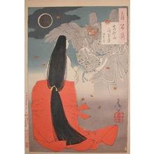 Tsukioka Yoshitoshi: Mt. Yoshino at Midnight - Ronin Gallery