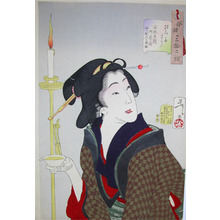 月岡芳年: Thirsty: The Town Geisha - Ronin Gallery