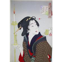 Tsukioka Yoshitoshi: Thirsty: The Town Geisha - Ronin Gallery