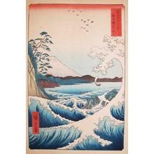歌川広重: Satta Beach, Suruga - Ronin Gallery
