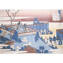 葛飾北斎: Sojo Henjo - Ronin Gallery