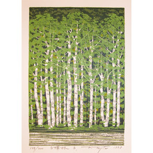 Fujita: Forest of White Birch (B) - Ronin Gallery