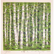 Fujita: White Birch (J) - Ronin Gallery