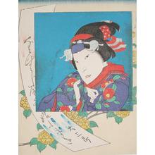Utagawa Hirosada: Daizaburo - Ronin Gallery