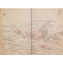 Katsushika Hokusai: Wave and Rock at Jagasaki - Ronin Gallery