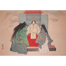 Tsukioka Kogyo: Ema; The Votive Tablets - Ronin Gallery