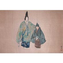 Tsukioka Kogyo: Kashiwazaki - Ronin Gallery