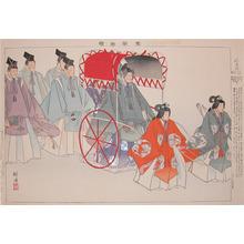 月岡耕漁: Sumiyoshi Mode - Ronin Gallery