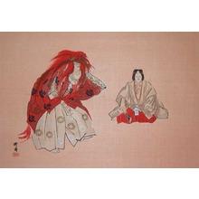 Tsukioka Kogyo: Uchito-mode; The Pilgrimage to Ise - Ronin Gallery