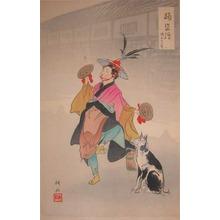 Koun: Korean Dance - Ronin Gallery