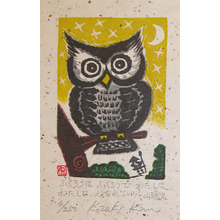 Kozaki: Owl is Owl, I am I - Ronin Gallery